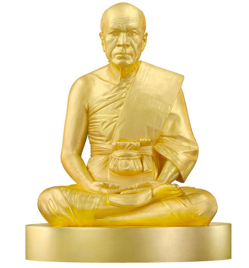 The Most Venerable Phramongkolthepmuni