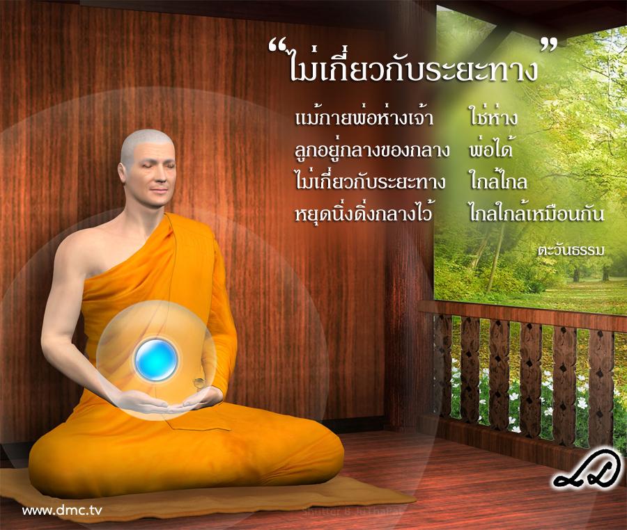 560627-meditation.jpg