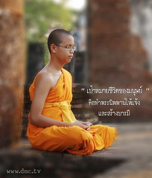 560731-meditation-1.jpg