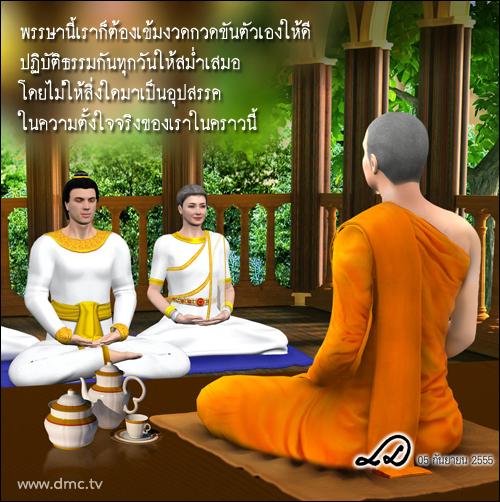 560813-meditation-2.jpg