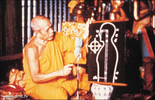 พระมงคลเทพมุนี (สด จนฺทสโร) หลวงปู่วัดปากน้ำภาษีเจริญ ผู้ค้นพบวิชชาธรรมกายของพระพุทธองค์