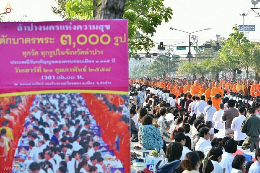 580221-Lampang_24.JPG