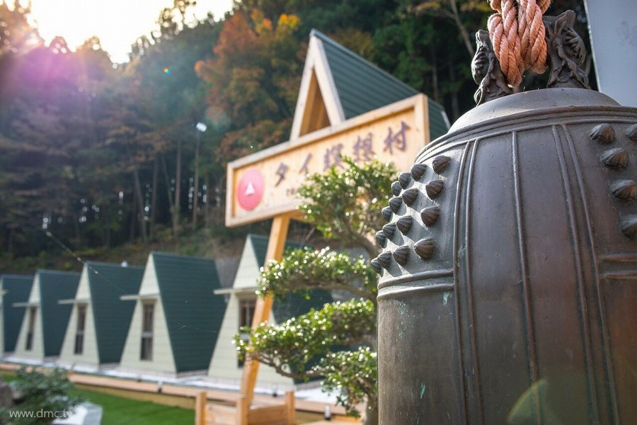 580411-Meditation-retreat-japan_038.jpg