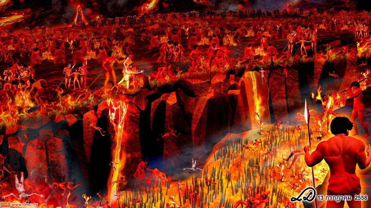 ภายในธารน้ำลาวาโลหะจะเต็มไปด้วยหนามเหล็กแหลมร้อนที่คอยทิ่มแทงเหล่าสัตว์นรก