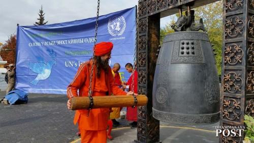 International Day of Peace, Mongolia