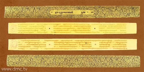 คัมภีร์พระธัมมกายาทิ ฉบับเทพชุมนุม ร.๓ วัดพระเชตุพนฯ