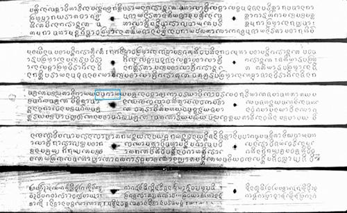 คัมภีร์อุปปาตสันติ อักษรธรรมลาว ที่มา : หอสมุดแห่งชาติลาว
