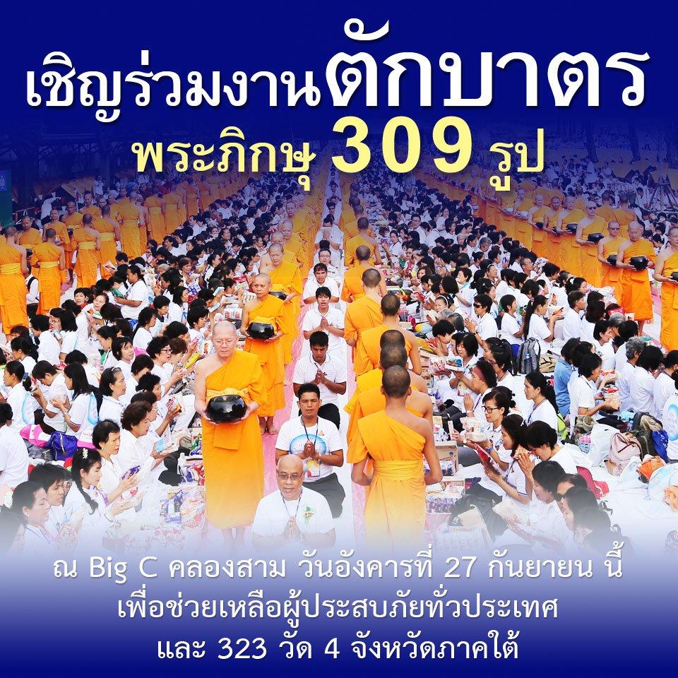 590920-pr-1.jpg
