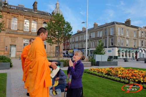 Alms Offering // August 30, 2016 - Helensburg, Scotland