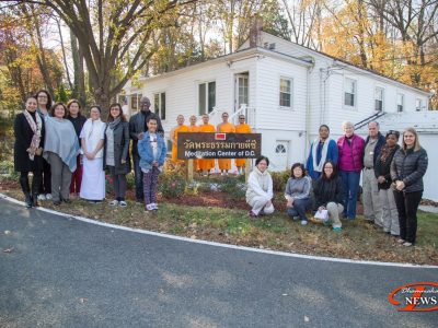 Prince Williams County Visit // Nov. 19, 2016 - Meditation Center of D.C