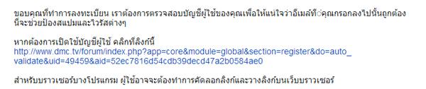 webbord-c-8.jpg