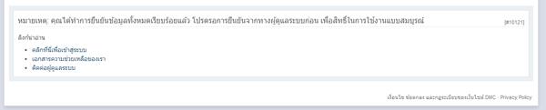 webbord-c-9.jpg