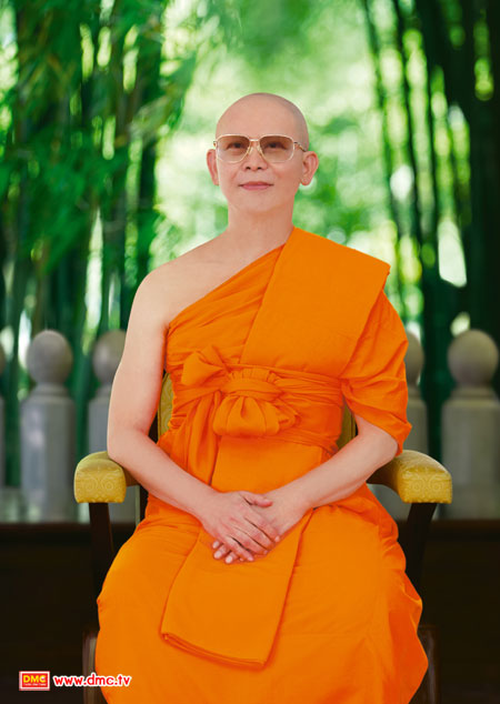 <a href=http://www.dmc.tv/pages/scoop/dhammachai-day.html title='พระราชภาวนาวิสุทธิ์' target=_blank><font color=#333333>พระราชภาวนาวิสุทธิ์</font></a> ธัมมชโย
