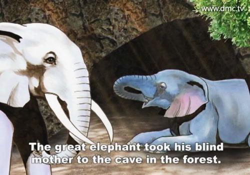 มาตุโปสกชาดก-ชาดกว่าด้วยพญาช้างยอดกตัญญู