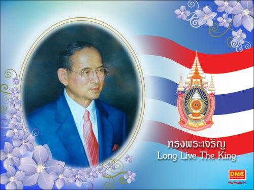 วันพ่อแห่งชาติตรงกับวันเฉลิมพระชนพรรษาพระบาทสมเด็จพระเจ้าอยู่หัวภูมิพลอดุลยเดช
