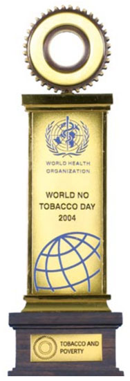 รางวัลworld no tobacco day