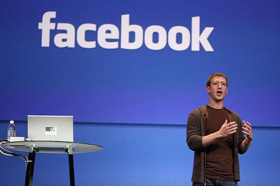 facebook เป็น social network