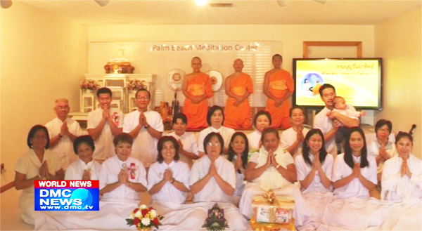 Palm Beach Meditation Center arranged the medicine offering ceremony