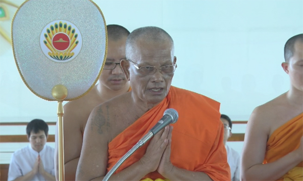 The Ceremony of Chanting Buddha Mantra to Celebrate and Welcome 1,129 Dhutanga Monks