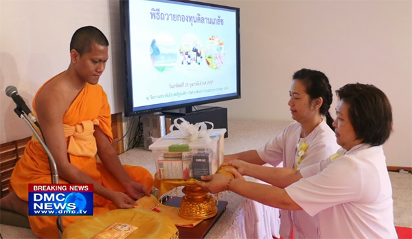 Palm Beach Meditation Center arranged the Ceremony of Offering Medicines