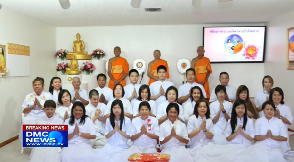 Palm Beach Meditation Center arranged the Ceremony of Punching the First Foundation Pile