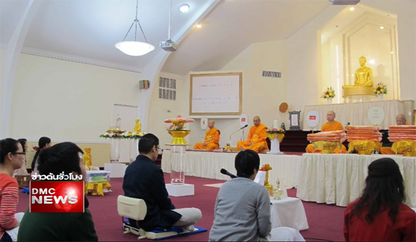 Wat Phra Dhammakaya Silicon Valley arranged the first Songkran meritorious event