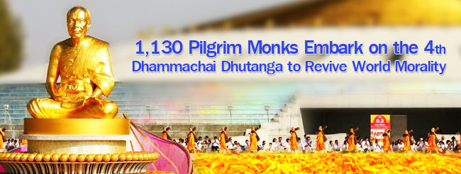 the 4th Dhammachai Dhutanga