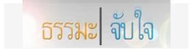 พระมหาสมชาย ฐานวุฑฺโฒ