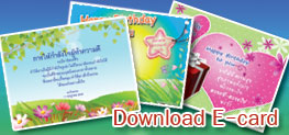Free Ecards