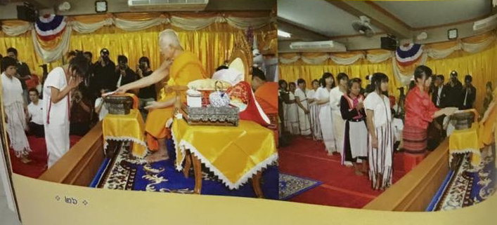 สมเด็จพระมหารัชมังคลาจารย์ งานด้านการศึกษาสงเคราะห์