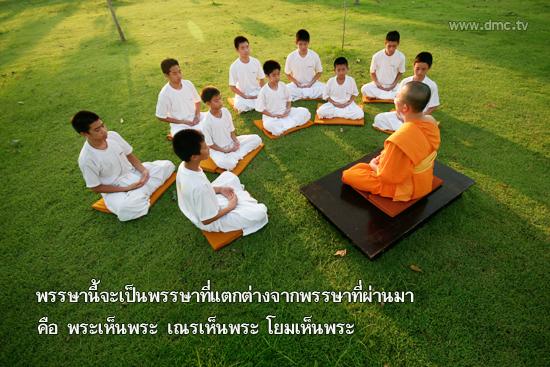 560727-meditation.jpg