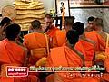 พิธีอุปสมบทพระธรรมทายาท จากศูนย์อบรมทั่วไทย
