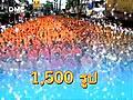 ร่วมตักบาตรพระนานาชาติ 1,500 รูป (ไทย กัมพูชา เวียดนาม) จ.สระแก้ว