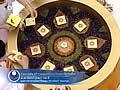 พิธีวางแผ่นทองจารึกชื่อ ณ เสาจันทรา อาคาร 100 ปีคุณยายฯ
