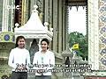 แผ่นดินไทยแผ่นดินธรรม 25 ก.ย.53 (วัดไทร)