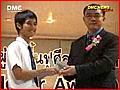 Dmc news sunday 23 ม.ค 54