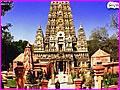 เมืองไมเซอร์ ประเทศอินเดีย
