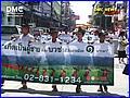 dmc news sunday 10/07/2011