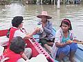 ช่วยผู้ประสบภัยน้ำท่วม จ.พิษณุโลก