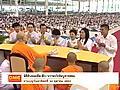 พิธีถวายปัจจัยบูชาธรรมเพื่องานเผยแผ่พระพุทธศาสนา วันที่ 22 เม.ย. 2558