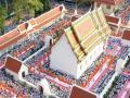 ธรรมยาตราปีที่ 8 ตอนที่ 34 พิธีตักบาตรพระ 1,136 รูป วัดโบสถ์บน บางคูเวียง จ.นนทบุรี