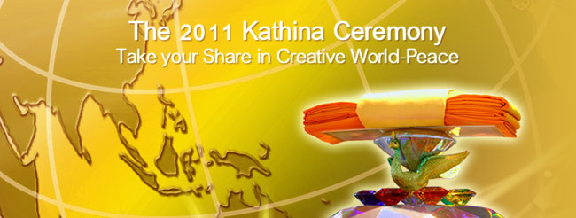 The Kathina Ceremony 2010